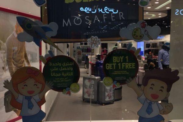 Mosafer-BTS-IBN-04-768x1024