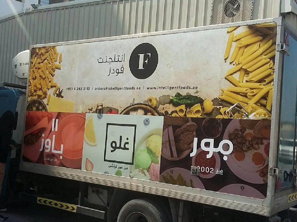Inkpot-Advertising-Vehicle-Branding-Graphics-Banner.png